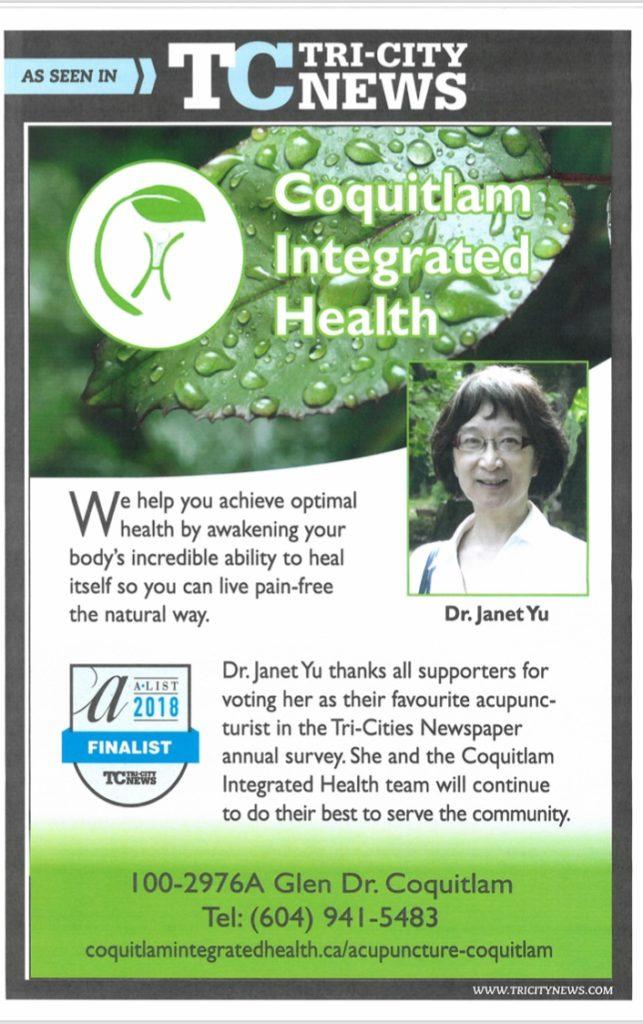 Coquitlam Integrated Health Acupuncture Coquitlam